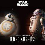 BB8 R2D2