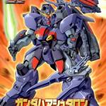 Gundam Ashtaron