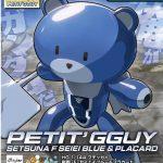 Petit GGuy Setsuna