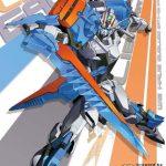 Gale Strike Gundam