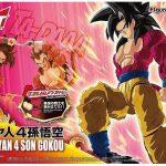 Super Saiyan 4 Son Gokou