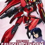 GSD Saviour Gundam