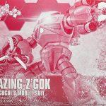 HGBF Amazing Z Gok