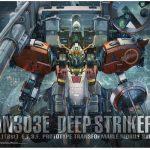 MG Sentinel Gundam Deep Striker