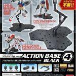 Action Base 4 blk