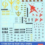 Gundam Decal 23