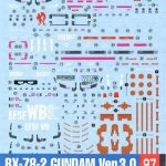 Gundam decal 97