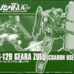 HGUC_Geara_Zulu
