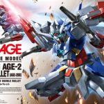 gundam age bouble bullet