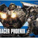 PR Bracer Phoenix