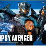 PR Gipsy Avenger