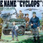 UCHG Cyclops team