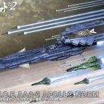 2202 Apollo Norm