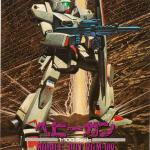 F91 Heavy Gun
