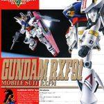 Gundam RXF91