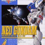 SF91 Neo Gundam