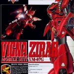SF91 Vigna Zirah