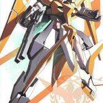 Arios Gundam 100