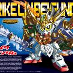 BB383 Strike Ryubi Gundam
