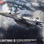 VF-4 Lightning 3