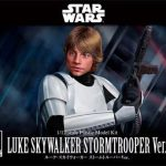 LUKE SKYWALKER STORMTROOPER Ver