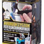 GMA01 Airbrush System for Gundam Marker