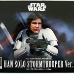 SW Han Solo Stormtrooper
